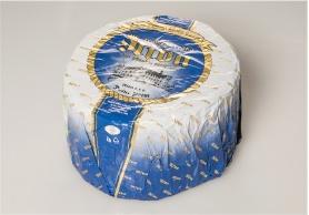 Hovězí plec bez kosti kráva - mletá cca 1 kg Obrázek